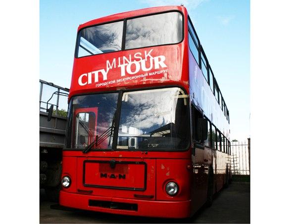 Продолжительность экскурсии составит полтора часа.  В день автобус будет совершать несколько рейсов по различным...