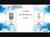 116 Финала Кубка ОПЛ 5x5 2018-2019 Матрикс - Контрол