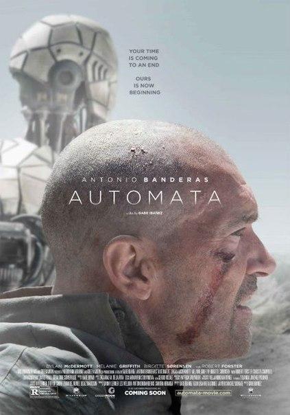 Страхoвщик (2014)