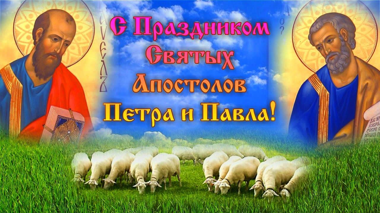 Когда праздник Петра и Павла в 2018 году: дата, традиции