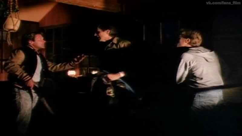 Враждебный пришелец (1990) [изображение растянуто]
