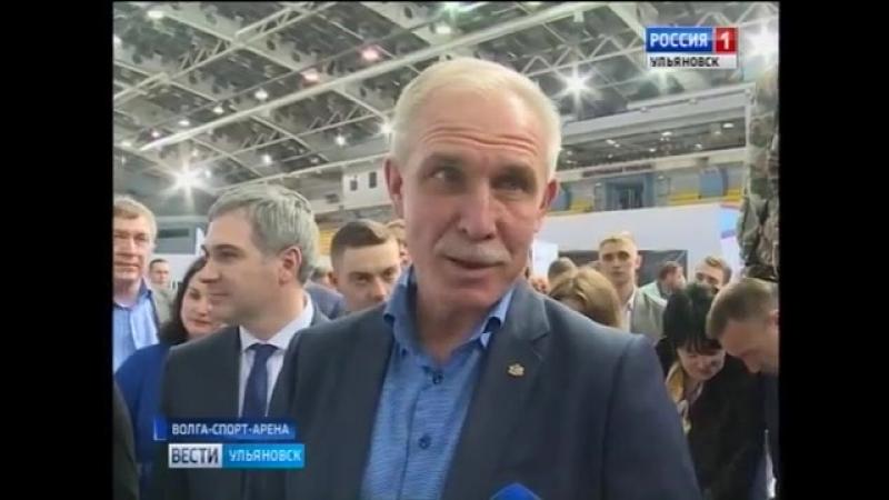 ГТРК Волга Сделано в Ульяновской области 2018