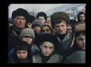х/ф Дорога на край жизни (1995)