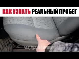 Поломки авто, которые нельзя устранять самому! топ-5