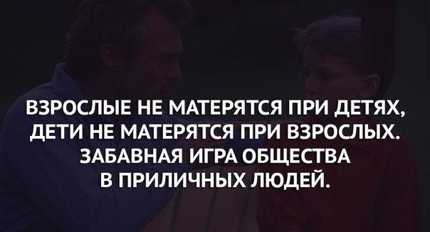 https://pp.vk.me/c7010/v7010655/2364/N-AQBLInFY0.jpg