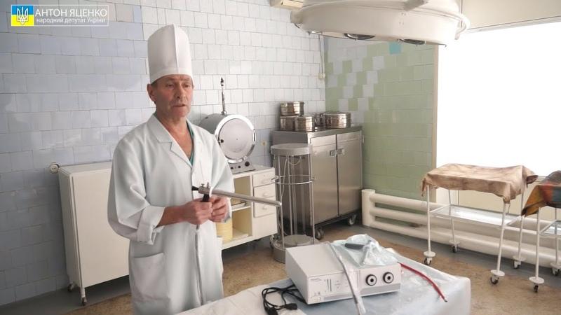 Уманська міська лікарня отримала сучасний прилад для діагностики захворювань кишечника