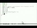 Урок 5 C Арифметические операции