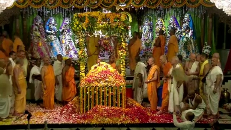 Абхишека на Радхаштами 17 09 2018 г Маяпур