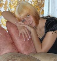 Головко Ольга