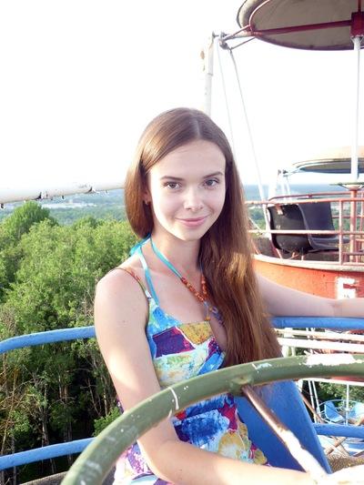 Юлия Косарлукова, 3 октября 1994, Брянск, id37140638