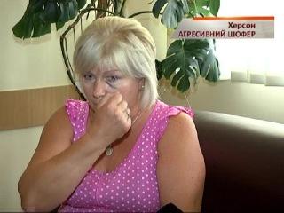 Водій херсонської маршрутки відлупцював двох жінок кулаками по обличчю - «Надзвичайні новини»: оперативна кримінальна хроніка, ДТП, вбивства