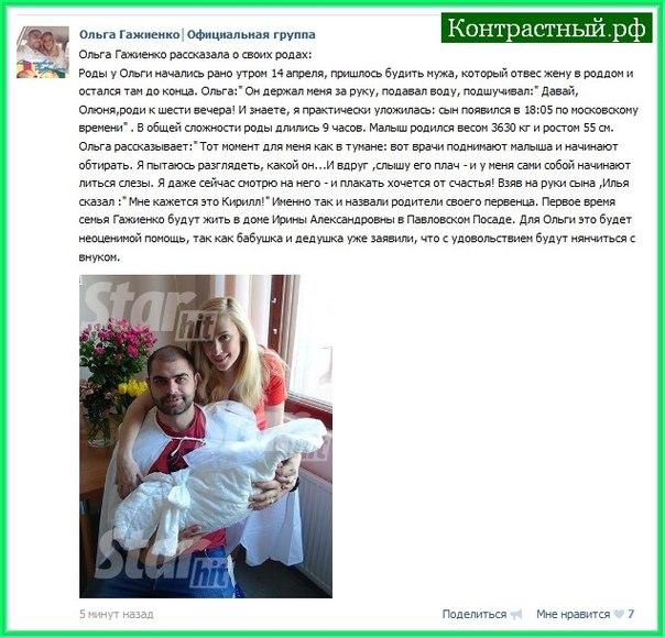 Оля и Илья  Гажиенко. - Страница 2 JFhxJlxX5eU