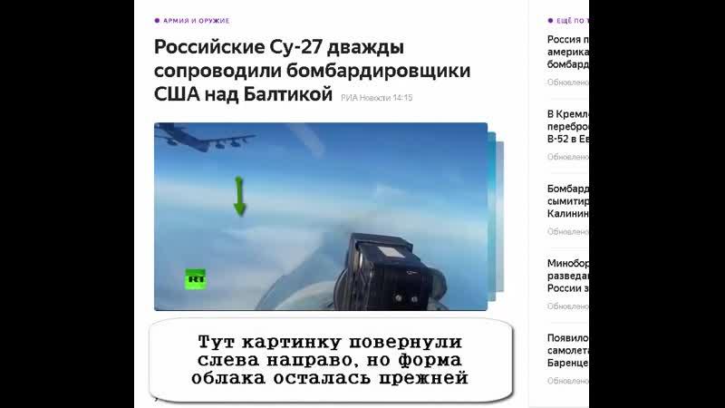 Как лгут российским зрителей? Лгут СМИ или Мин.обороны РФ?