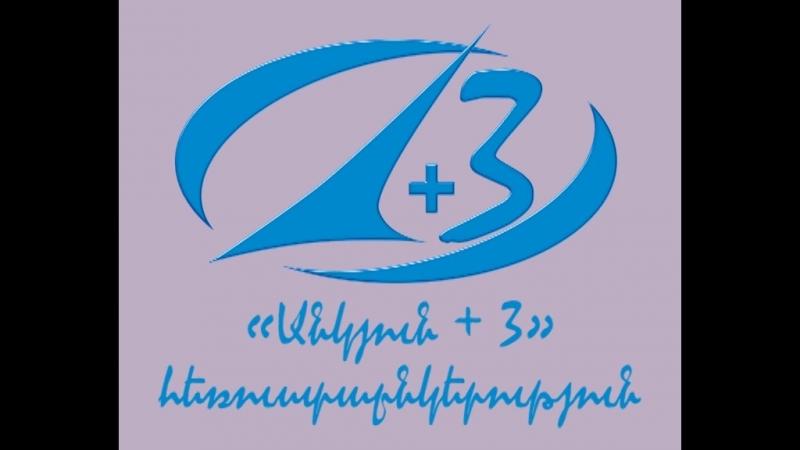 Ankyun3tv