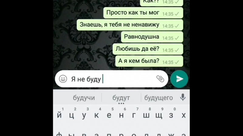 _perepiskii_grBd-nfPcjVqI.mp4