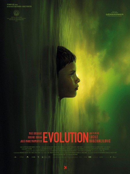 Эволюция (2015) HD