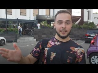 Пётр Щербаков - участник бизнес-курса