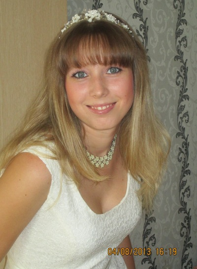 Дарья Гуреева, 23 августа 1992, Копейск, id50120734