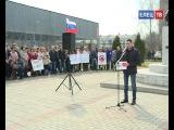 Питер, мы с тобой! В Ельце,  по инициативе «Молодой гвардии Единой России», состоя...