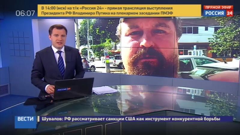 Новости на Россия 24 • Макееву назначили 1,5 года предварительного заключения в Мексике