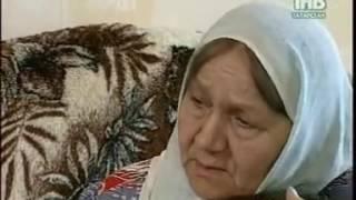Яланаяклы кыз 1 серия Татарский сериал