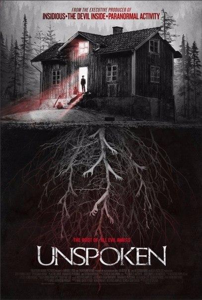 Призрак дома Бриар / Невысказанный (2015)