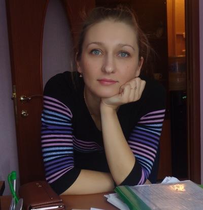 Людмила Васильева, 24 сентября 1981, Новокузнецк, id105418445