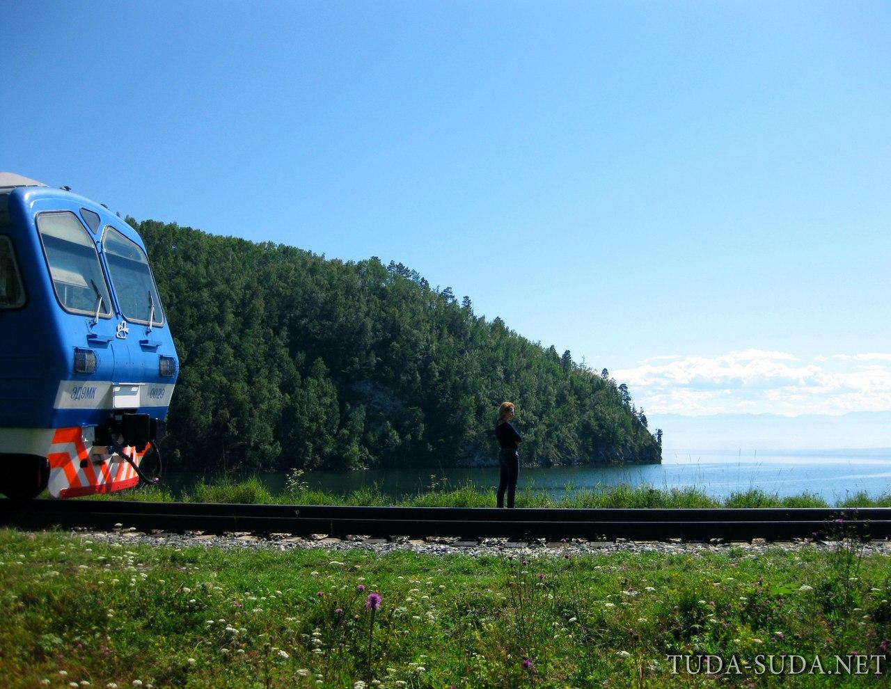 как добраться до Байкала
