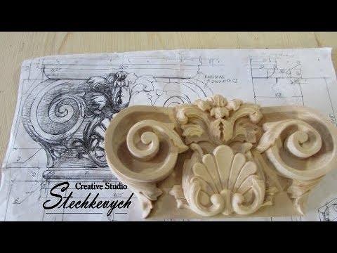 Master Wood Carver Carved Capital