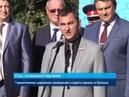 ГТРК ЛНР. Торжественная церемония посвящения в кадеты прошла в Луганске. 17 октября 2018