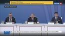 Новости на Россия 24 Астанинский форум столкновение политических звезд рождает новые миры