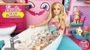 Мультик Барби и сестры в Доме Мечты Интересная история с Кеном ♥ Barbie Original Toys