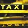 Русское Такси в Германии   Дюссельдорф   Трансфе