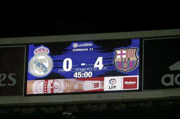 игры на 2 футбол головами чемпионат испании