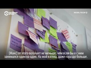Открытый урок: онлайн-школа