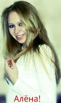 Алёна Воронова, 29 июня 1990, Самара, id183767851