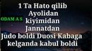 Nega Umrimiz Qisqa va Ohirgi Ummatmiz Abdulloh Domla Islom Mohiyati