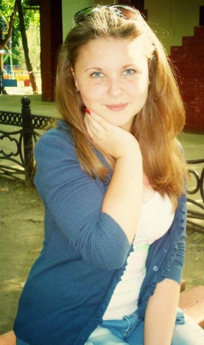 Надя Нежная, 18 сентября , Санкт-Петербург, id82861146