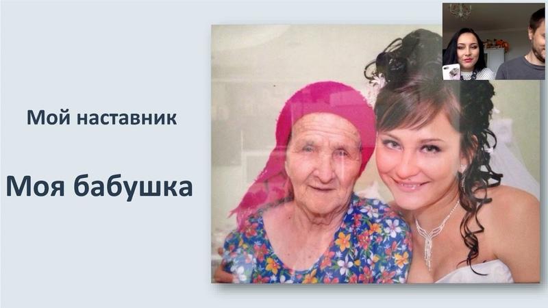 Топовая маёвка 16 занятие Егоровы Ирма и Влад 20.05.2019
