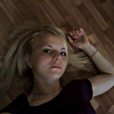 Ксения Волчкова, 19 августа 1993, Орел, id58626382