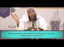 Шейх Хейсам Сархан Облегчённое разъяснение основ веры