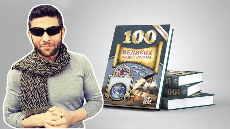 Обращение Джихада ат-Турбани к русскоязычной аудитории.