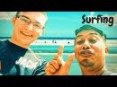 Сёрфинг на Бали. Пляж Семиньяк и Кута бич. Греби греби греби!