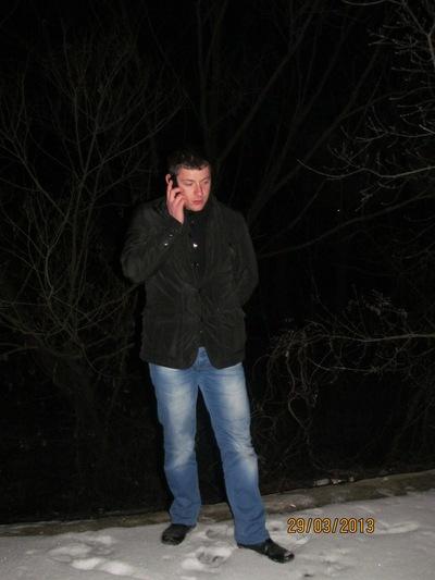 Александр Чернышов, 10 октября , Артем, id190162503