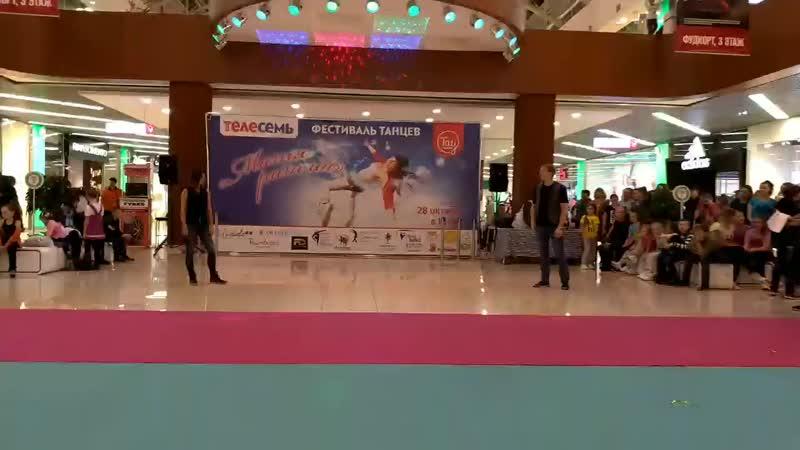 Бачата Гюля и Влад Фроловы Фестиваль танцев Магия ритма смотреть онлайн без регистрации