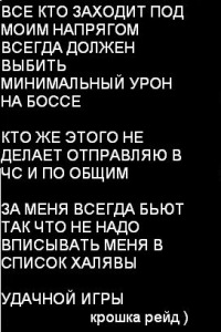 Крошка Рейд, 24 февраля 1964, Москва, id178737795