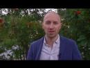 Отзыв о проведенном курсе Висцеральные манипуляции Подход к малому тазу преподавателя Виталия Кургузова