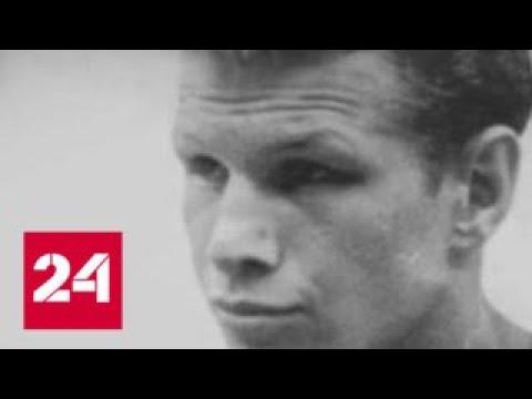 Борис Лагутин: прославленному тренеру - 80