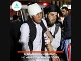 Взрыв в Кабуле АКУЛА