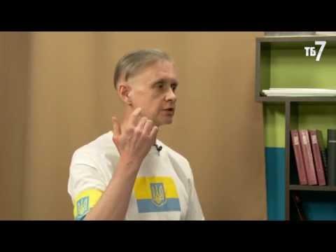 Національні символи українців: автентичність і спотворення